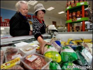 бабушки и продукты