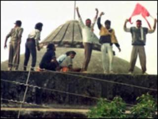 बाबरी मस्जिद जिसे ढहा दिया गया