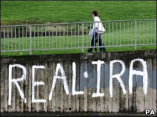 Граффити ирландских сеператистов