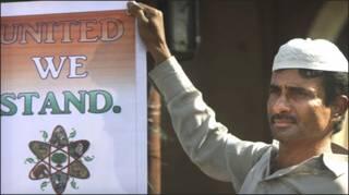 हैदराबाद में हिंदू मुस्लिम रैली