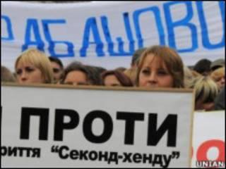 люди стоят с плакатом в руках