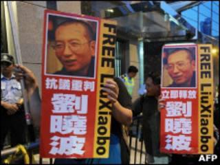 Протест в Гонконге за освобождение Лю Сяобо в день присуждения ему Нобелевской премии