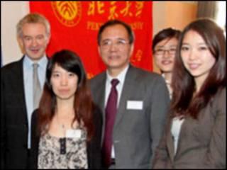 剑桥 北京大学