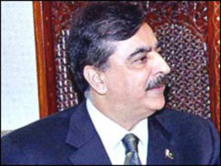 فائل فوٹو، وزیراعظم گیلانی