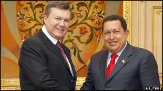 Віктор Янукович і Уго Чавес
