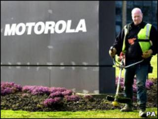 Офис Motorola