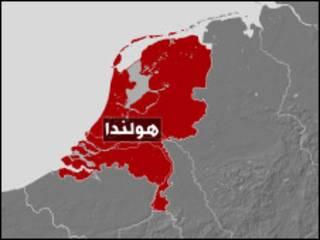 خريطة هولندا