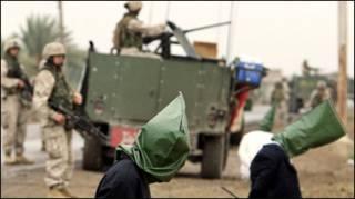 Wanajeshi wakishika doria nchini Iraq