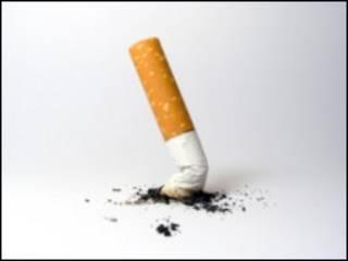 ته سیگار