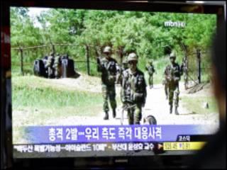 تیراندازی در دو کره