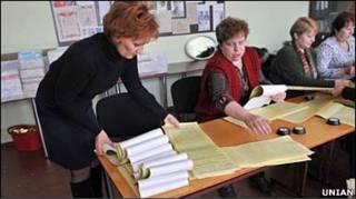 Підготовка до виборів у Донецьку