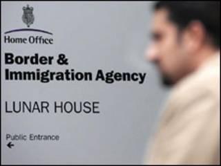 Британское агентство по охране границ