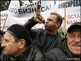 """""""День гнева"""" в Киеве"""