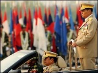 Viongozi wa kijeshi wa Burma