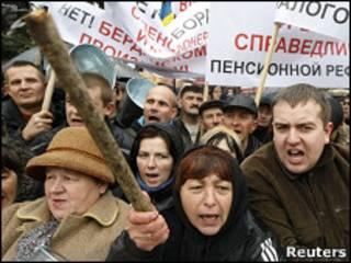Протест против пенсионной реформы на Украине