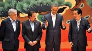 Tổng thống Obama tại hội nghị thượng đỉnh Apec ở Nhật