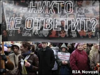 Акция в Москве в защиту гражданских активистов