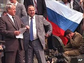 Lãnh đạo Boris Yeltsin
