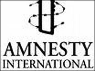 Tambarin kungiyar Amnesty International