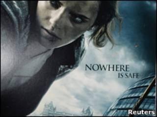 "Плакат к фильму ""Гарри Поттер и дары смерти"""