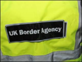 Агентство по охране границы