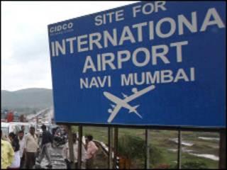 نوی ممبئی ایئرپورٹ