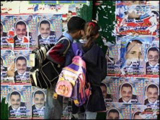 مصر میں انتخابی مہم کےدوران کی ایک فوٹو
