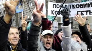протест проти податкового кодексу