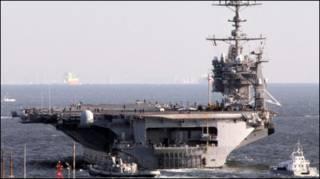 सैन्य परीक्षण (अमरीकी युद्धपोत)