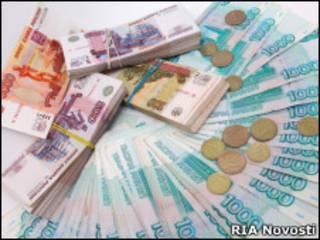 Рублевые банкноты и монеты