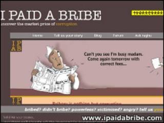www.ipaidabribe.com
