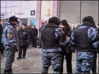 پلیس مسکو
