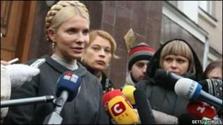 Юлія Тимошенко біля прокуратури