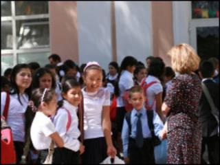 Группа таджикских детей