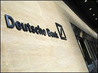 Logo của Deutsche Bank
