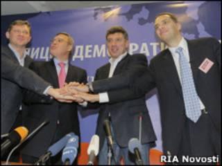 Лидеры оппозиции
