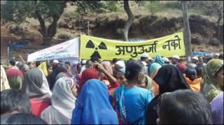 जैतापुरा में विरोध