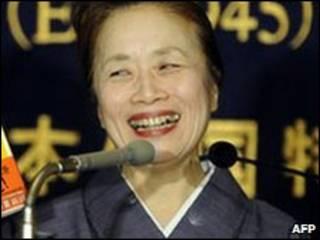 Nobuka Kan