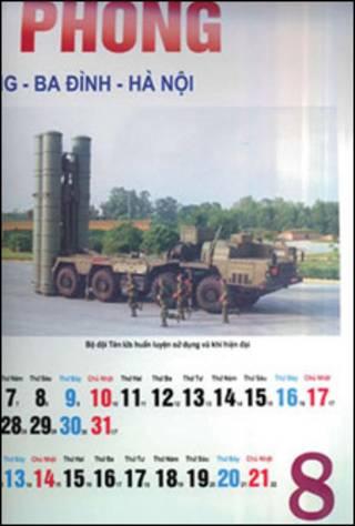 Trang tháng Tám của cuốn lịch Bộ Quốc phòng