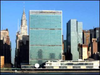 سازمان ملل - نیویورک