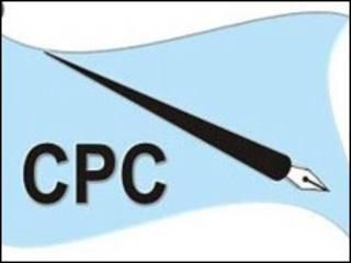 Jam'iyyar CPC a Najeriya