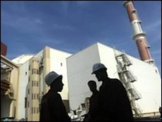 ایران کا جوہری پلانٹ