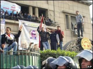 Protestos no Egito nesta quarta-feira