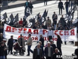 """""""Другая Россия"""" на демонстрации"""
