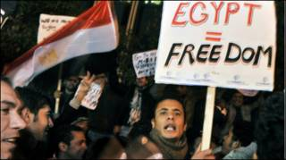 मिस्र में प्रदर्शन