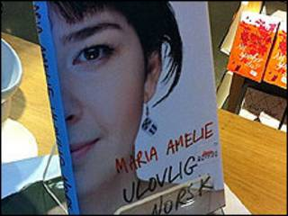 Книга Марии Амели стала бестселлером