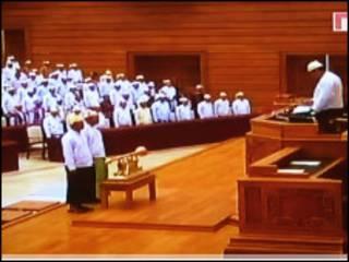 बर्मा संसद