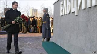 Пам'ятник Єльцину