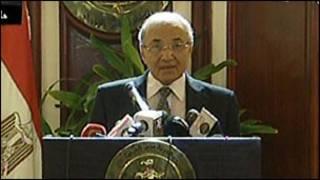 Umushikiranganji wa mbere wa Misiri, Amed Shafiq