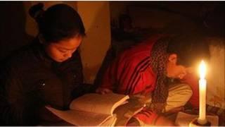 नेपाली बालबालिका